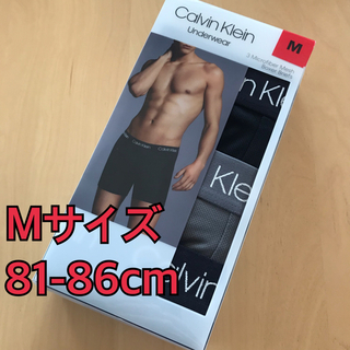 カルバンクライン(Calvin Klein)のメッシュタイプ 正規品CKボクサーパンツ (3色 3枚)Mサイズ(ボクサーパンツ)