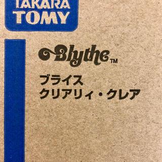 Takara Tomy - クリアリィ・クレア ブライス ネオブライス 輸送箱 未開封 クリアリィクレア