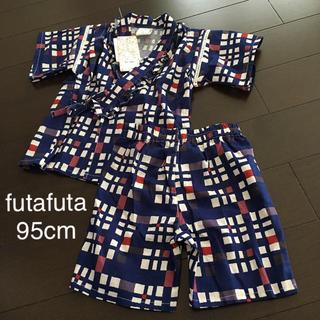 フタフタ(futafuta)のfutafuta の甚平95cm(甚平/浴衣)