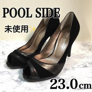 プールサイド(POOL SIDE)の未使用 POOLSIDE パンプス 23cm オープントゥ 黒 ラメ スエード(ハイヒール/パンプス)