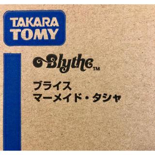 Takara Tomy - マーメイド・タシャ ブライス ネオブライス 輸送箱 未開封 マーメイドタシャ