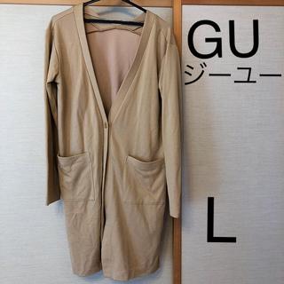 GU - GU ジーユー ロングカーディガン L