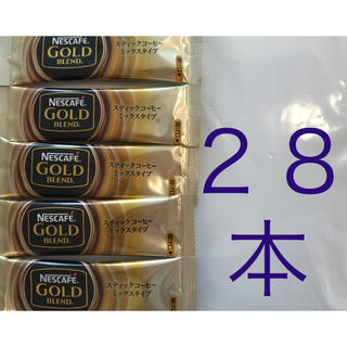 Nestle - ゴールドブレンド スティックコーヒー  ミックスタイプ    28本