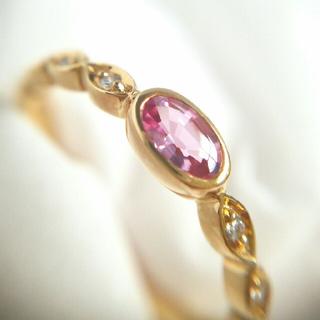 値下げ中です k18 ピンクサファイア ダイヤモンド リング 指輪 9.5号  (リング(指輪))