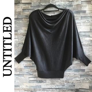 UNTITLED - ◆UNTITLED(アンタイトル)ドルマンスリーブ ドレープカーディガン◆
