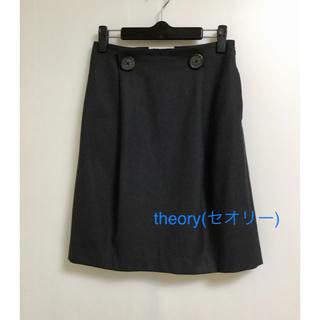 セオリー(theory)の美品   小さいサイズ     セオリー  ウールスカート   XS(ひざ丈スカート)