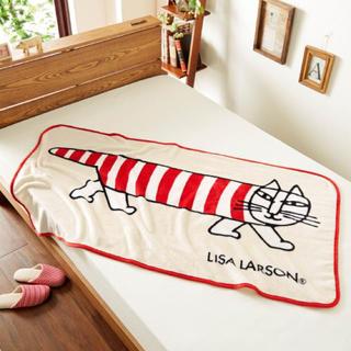 Lisa Larson - ロングブランケット リサラーソン ☻ クリッパン イデー マリメッコ
