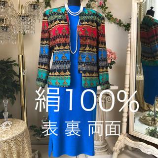 最高級 絹 裏地も絹   至福の着心地 180g   セレブマダムのジャケット(テーラードジャケット)