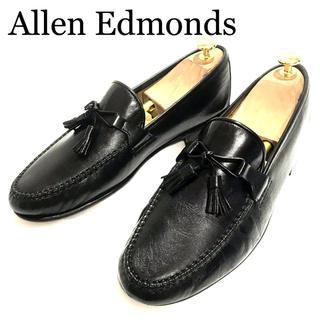 アレンエドモンズ(Allen Edmonds)の【Allen Edomonds】アレンエドモンズ タッセルローファー オシャレ(ドレス/ビジネス)