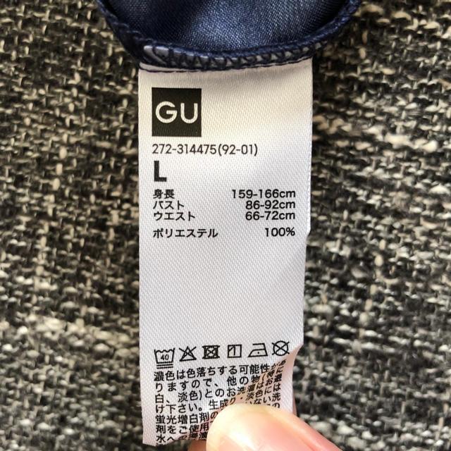 GU(ジーユー)の値下げ☆GU スヌーピー パジャマ レディースのルームウェア/パジャマ(パジャマ)の商品写真