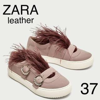 ザラ(ZARA)の新品タグ付  ZARA  本革フェザースニーカー37(スニーカー)
