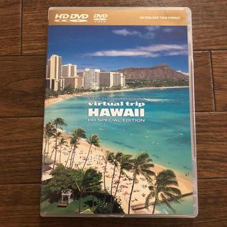 virtual trip HAWAII HD SPECIAL EDITION