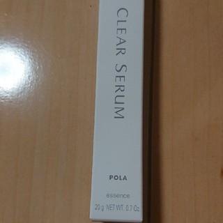 ポーラ(POLA)のポーラ ホワイトショットクリアセラムsx 20g(美容液)