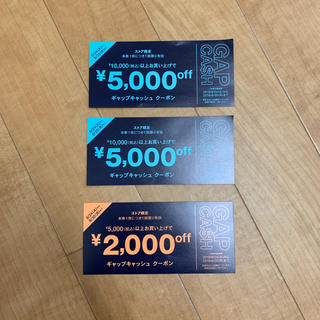 ギャップ(GAP)の最終GAP CASHクーポン 5000円2枚2000円1枚(ショッピング)