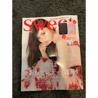 ジルスチュアート(JILLSTUART)の雑誌sweet 10月号 付録なし 新品未使用(ファッション)