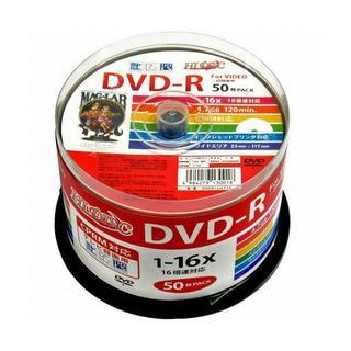 【プロフ必読様専用】DVD-R 50枚スピンドル(DVDレコーダー)