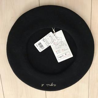 アニエスベー(agnes b.)の【新品】agnes b.GV00 BERET ロゴベレー ベレー帽 アニエスベー(ハンチング/ベレー帽)
