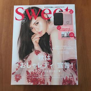 フルラ(Furla)のsweet (スウィート) 2019年 10月号 (ファッション)