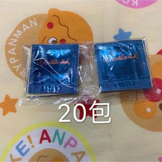 ポーラ(POLA)のポーラ リンクルショット  0.2g×20包 2019年製(美容液)