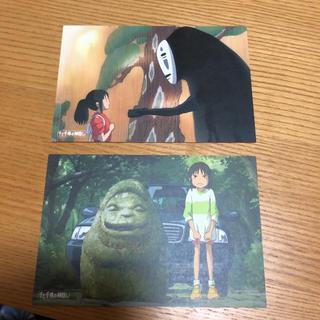 ジブリ - 千と千尋の神隠しポストカード2枚