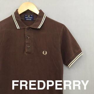 フレッドペリー(FRED PERRY)の【英国製】フレッドペリー FREDPERRY ポロシャツ ブラウン 34サイズ(ポロシャツ)