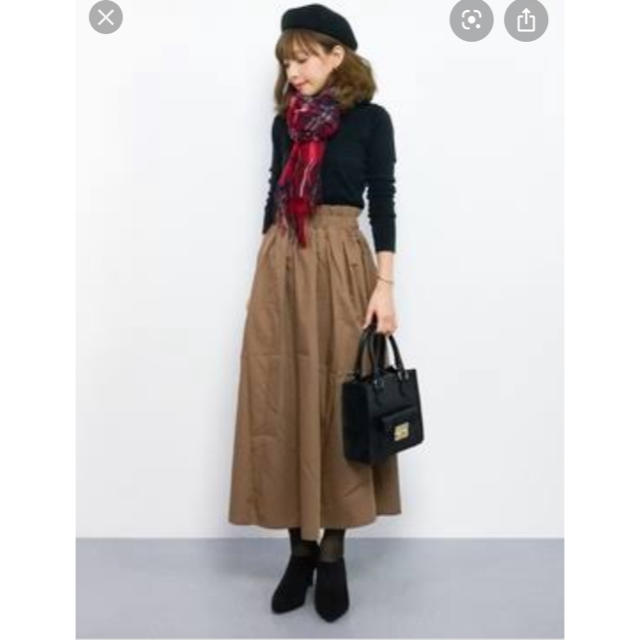 natural couture(ナチュラルクチュール)のnatural couture ウエストフリルスカート レディースのスカート(ロングスカート)の商品写真