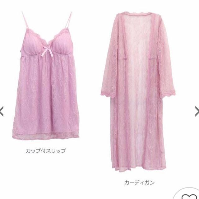Risa Magli(リサマリ)のリサマリ♡キャミ、カーディガンセット レディースの下着/アンダーウェア(ブラ&ショーツセット)の商品写真