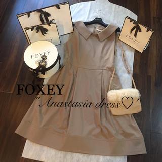FOXEY - 明日まで値下げ♡美品♡フォクシーアナスタシアドレス♡ココアブラウン♡