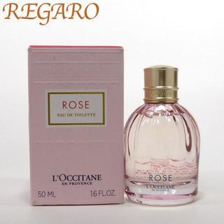 L'OCCITANE - 美品 ロクシタン L'OCCITANE 香水 ローズ 50ml オードトワレ