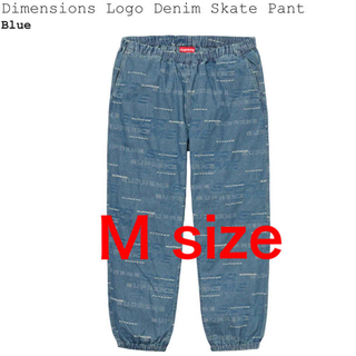 Supreme - 青 M supreme Logo Denim Skate Pant blue