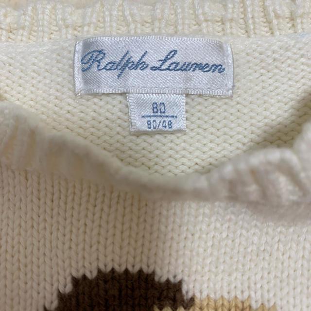 Ralph Lauren(ラルフローレン)のラルフローレン ニット 24m 80サイズ ポロベア キッズ/ベビー/マタニティのベビー服(~85cm)(ニット/セーター)の商品写真