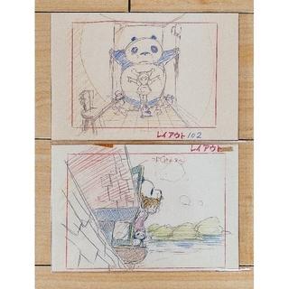 ジブリ(ジブリ)の【お値下げ☆】会場限定 高畑勲展 パンダコパンダ ポストカード 2枚セット(キャラクターグッズ)