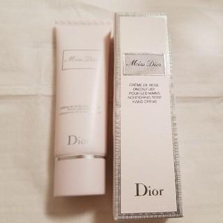 Christian Dior - 未使用ミスディオールハンドクリーム