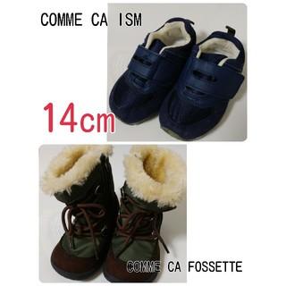 コムサイズム(COMME CA ISM)のスニーカー&ブーツ【14㎝】(ブーツ)