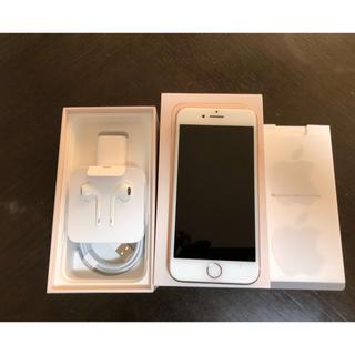 iPhone - iPhone8 ゴールド 256GB SIMフリー