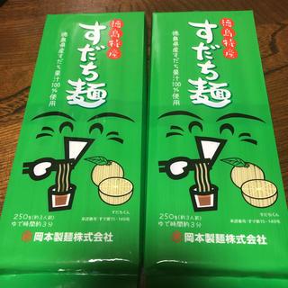 徳島名産    すだち麺  2袋