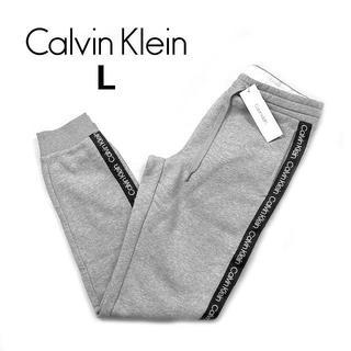 カルバンクライン(Calvin Klein)のカルバンクライン スウェット サイドラインジョガーパンツ(L)グレー190108(その他)