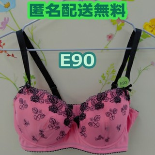 E90 ブラジャー 大きいサイズ ピンク 刺繍 プチプラ かわいい 男性もぜひ!(ブラ)