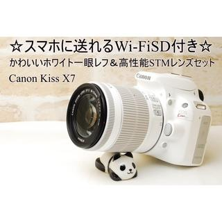 ☆スマホに送れるWi-FiSD付☆可愛いホワイトカラー☆キャノン kiss X7