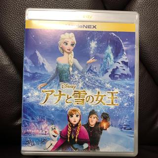 ディズニー(Disney)のアナと雪の女王 MovieNEX (ブルーレイ+DVD+デジタルコピー+Movi(キッズ/ファミリー)