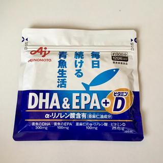 味の素 - 味の素「DHA&EPA+ビタミンD」