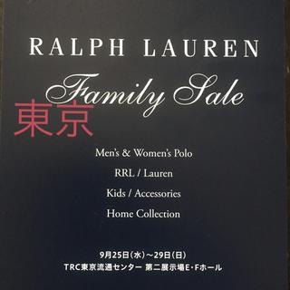 Ralph Lauren - ラルフローレンファミリーセール