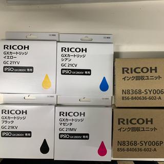 リコー(RICOH)のRICOH セット(PC周辺機器)