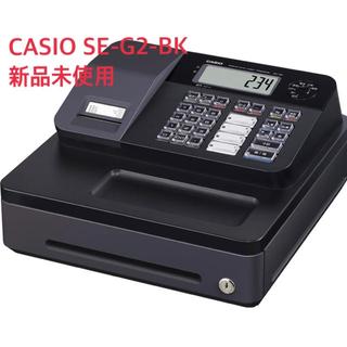 カシオ(CASIO)のカシオ Casio レジスター 新品未使用(店舗用品)