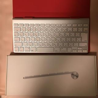 Apple - Apple ワイヤレスキーボード 専用ケース付き
