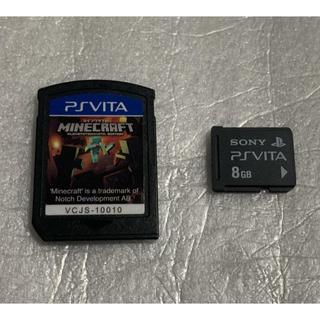 PlayStation Vita - vita マイクラ メモリーカード 送料無料