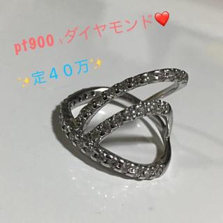 セール‼️✨定40万 pt900×ダイヤモンド ✨デザイン リング 13号 ✨ (リング(指輪))