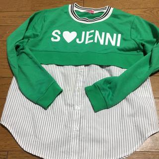 JENNI - ジェニィトレーナー140