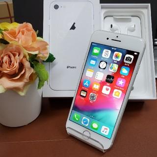 iPhone - E623 【SIMフリー ほぼ未使用】iphone8 64GB シルバー