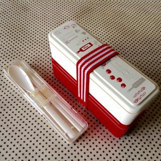 アフタヌーンティー(AfternoonTea)のafternoon tea■弁当箱〈2段〉+箸箱(弁当用品)
